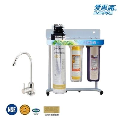 愛惠浦公司貨淨水器QL34DC三道式淨水器