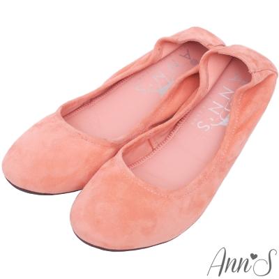 Ann'S無印系-Q彈超柔軟全羊皮舒適套腳平底娃娃鞋-粉