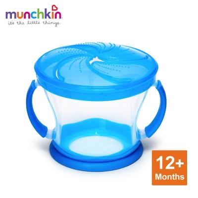 munchkin滿趣健-防漏零食杯-藍