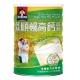 桂格 順暢高鈣奶粉(1500g) product thumbnail 1