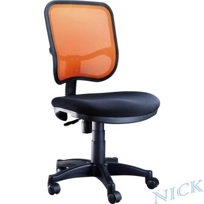 NICK 中型網背辦公椅(二色)