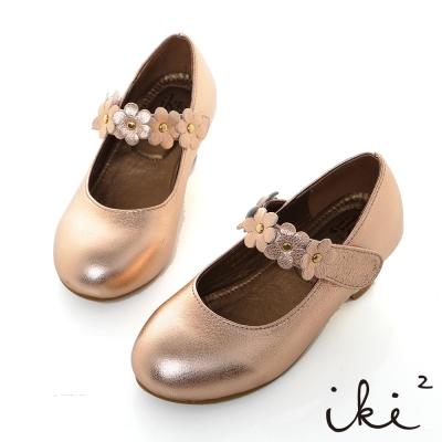 iki2童鞋-小羊皮公主花朵朵低跟鞋-金