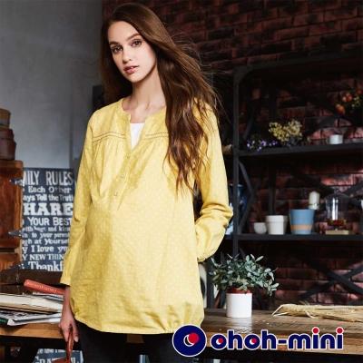 ohoh-mini 孕婦裝 厚實感圓點孕哺上衣-3色