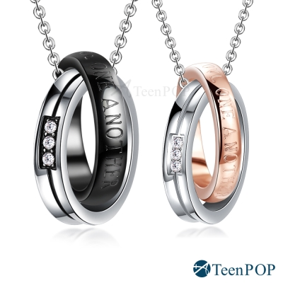 ATeenPOP 情侶對鍊珠寶白鋼 三世情緣