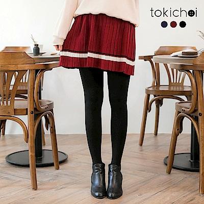 東京著衣 多色可愛甜心百摺針織短裙(共三色)