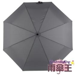 雨傘王 BigRed大的剛剛好-25吋大傘面防潑水手開三折傘-灰色