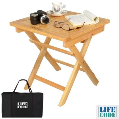 LIFECODE-南洋風橡木實木折疊桌49x49x49cm-附揹袋