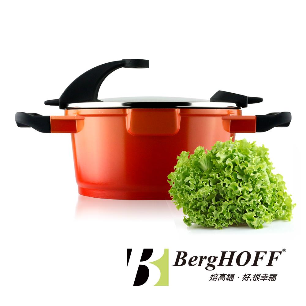 BergHOFF焙高福 亮彩多功能鍋-紅色湯鍋20cm(2.7L)