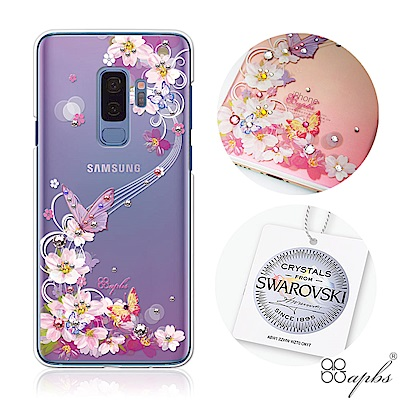 apbs Samsung Galaxy S9+ 施華洛世奇彩鑽手機殼-迷蝶香
