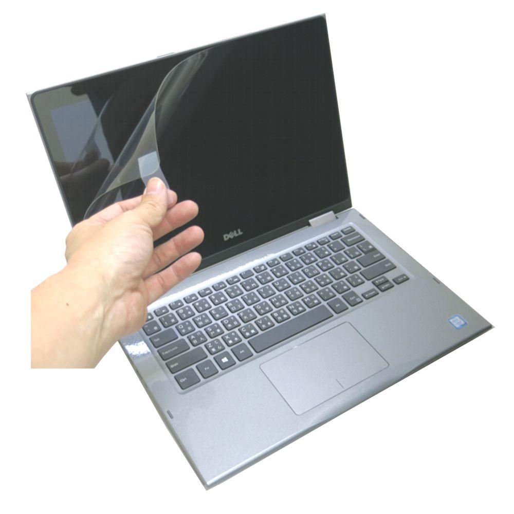 EZstick DELL Inspiron 13 5000 專用 螢幕保護貼