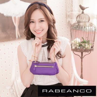 RABEANCO-絕美真皮系列-羊皮多分層鍊帶手拎包-紫