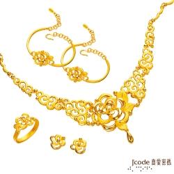 J'code真愛密碼 緣定金生純金套組 約17.78錢