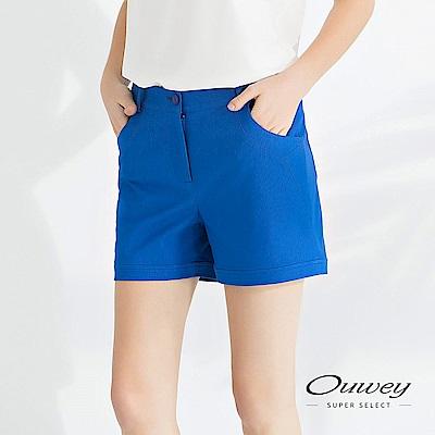 OUWEY歐薇 彈力好感美麗鍺百搭短褲(藍)