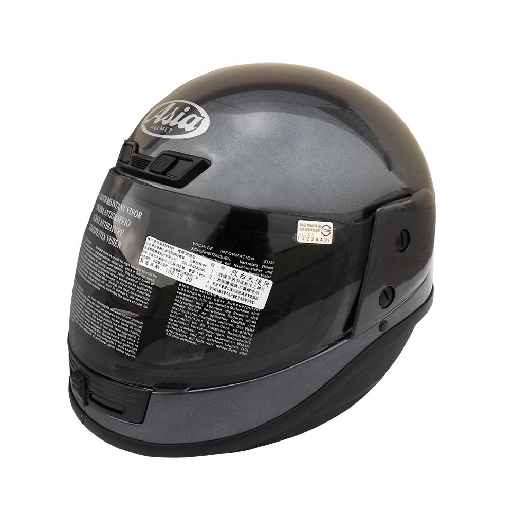 ASIA FreeStyle A801 全罩式安全帽 灰色
