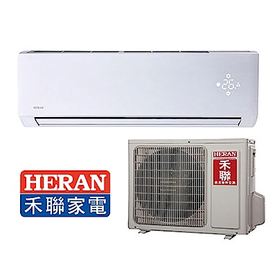 HERAN禾聯 9-10坪白金旗艦型 變頻一對一冷暖空調HI-GA63H/HO-GA63H