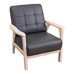 Bernice-森克實木皮沙發單人椅/一人座(洗白色)(兩色可選)