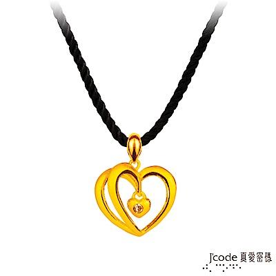 J'code真愛密碼 心中有愛黃金/水晶墜子 送項鍊