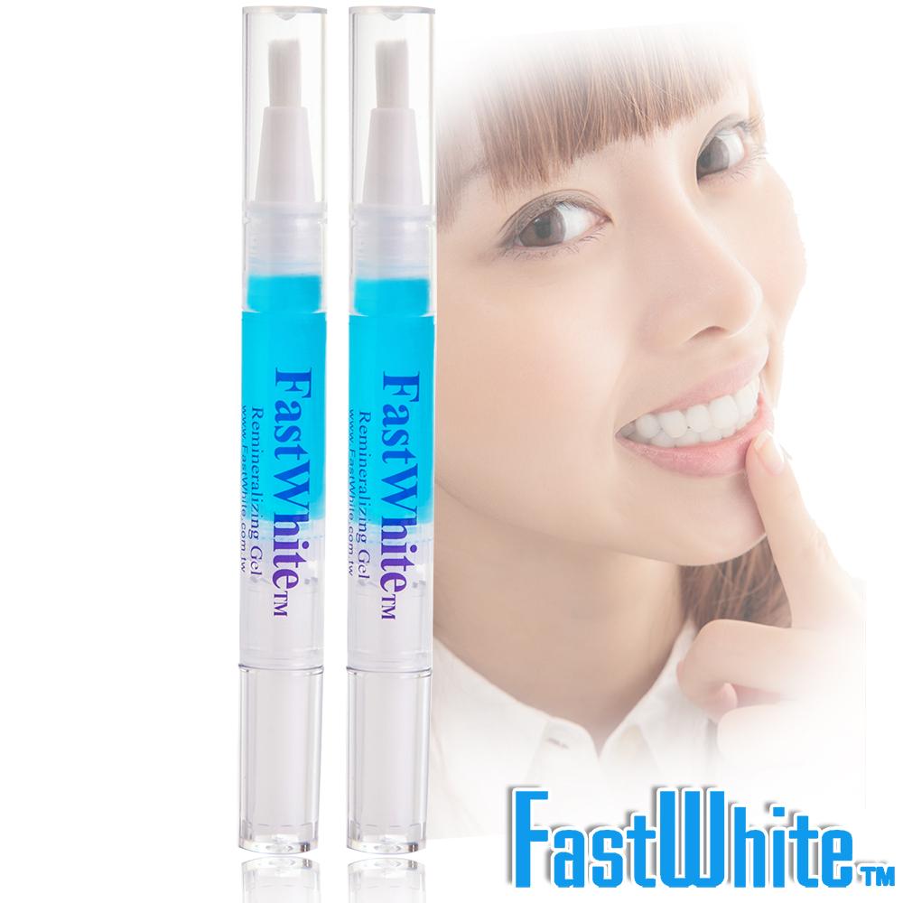 FastWhite齒速白 護齒凝膠筆強化琺瑯質對抗敏感2入超值組 牙齒美白高露潔