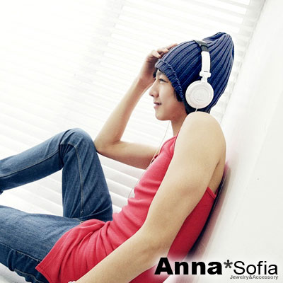 AnnaSofia-韓國立體直紋-針織毛線帽-寶藍