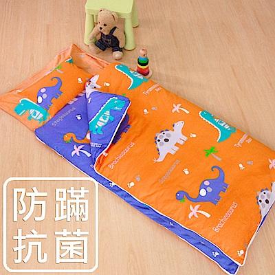 鴻宇HongYew 防蹣抗菌100%美國棉-恐龍公園橘 舖棉兩用加大型兒童睡袋