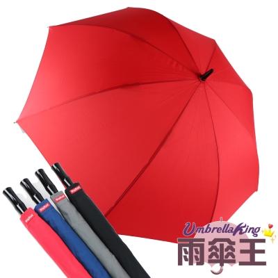 雨傘王 New BigRed GOLFER 30吋大傘面長傘-紅色【終身免費維修】