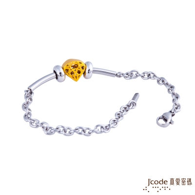 J'code真愛密碼 一克拉黃金/純銀/白鋼手鍊