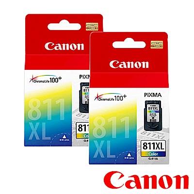 Canon CL-811XL? 原廠彩色高容量墨水匣組合(2顆入)
