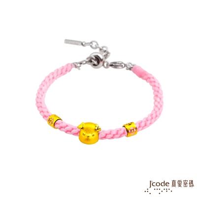 J'code真愛密碼 圓滿招貴人-狗 黃金編織手鍊