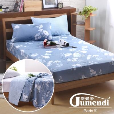 喬曼帝Jumendi法式時尚天絲萊賽爾纖維涼被床包