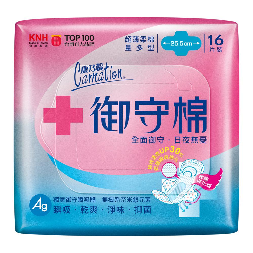 康乃馨 御守棉超薄衛生棉 25.5cm 量多型 16片X8包/箱