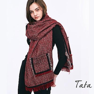 撞色流蘇邊針織圍巾 TATA