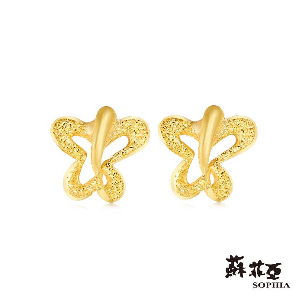 蘇菲亞SOPHIA - G LOVER系列舞之蝶黃金耳環
