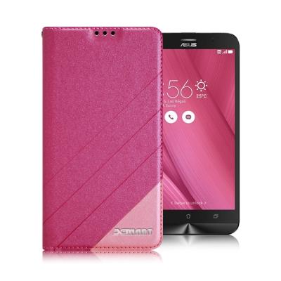 XM ASUS ZenFone Go ZB552KL 5.5吋 完美拼色磁扣皮套