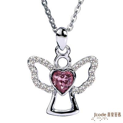 J'code真愛密碼-愛之天使 純銀女項鍊
