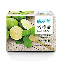 清淨海 巧檸酸-食品等級檸檬酸 350g