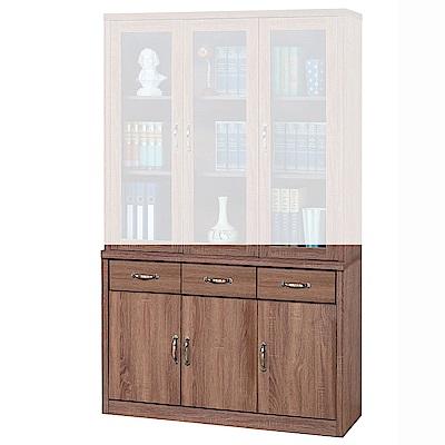H&D 柚木色4尺書櫥下座 (寬121X深41X高88cm)