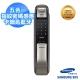 SAMSUNG三星-SHP-DP728-指紋密碼感