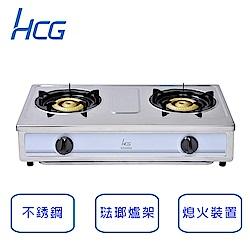 和成 HCG 不銹鋼2級瓦斯爐 GS200Q