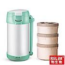RELEA 物生物 暖暖304不鏽鋼保溫飯盒2200ml(清新綠)