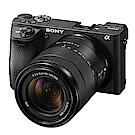 【超級豪華組】SONY 數位單眼相機 ILCE-6500M 單鏡組 (公司貨)
