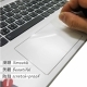 EZstick Lenovo YOGA 510 14 IKB TOUCH PAD抗刮保護貼 product thumbnail 1
