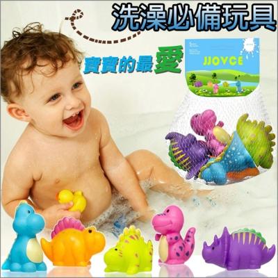 可愛噴水小恐龍洗澡玩具