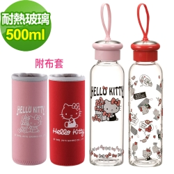 HELLO KITTY 耐熱玻璃水瓶兩入組-500ml(附布套)