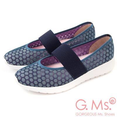 G.Ms. MIT系列-極輕量透氣織網記憶鞋墊鬆緊帶便鞋-藍色