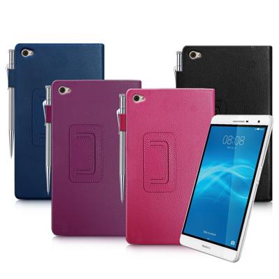 華為 MediaPad T2 7.0 Pro 經典商務書本式 磁扣支架皮套