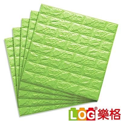 LOG樂格 3D立體 磚形環保兒童防撞牆貼 -草原綠X5入 (77x70x厚0.7cm)