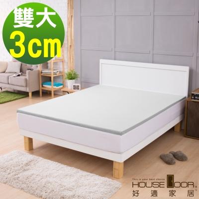 HouseDoor 吸濕排濕布套 平面型3公分厚 竹炭記憶床墊 雙大6尺