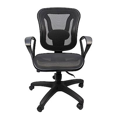 LOGIS邏爵-奧奇壓框全網椅/辦公椅/電腦椅/工學椅