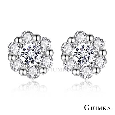 GIUMKA純銀耳環 盛夏年代迷你花耳環925純銀-銀色