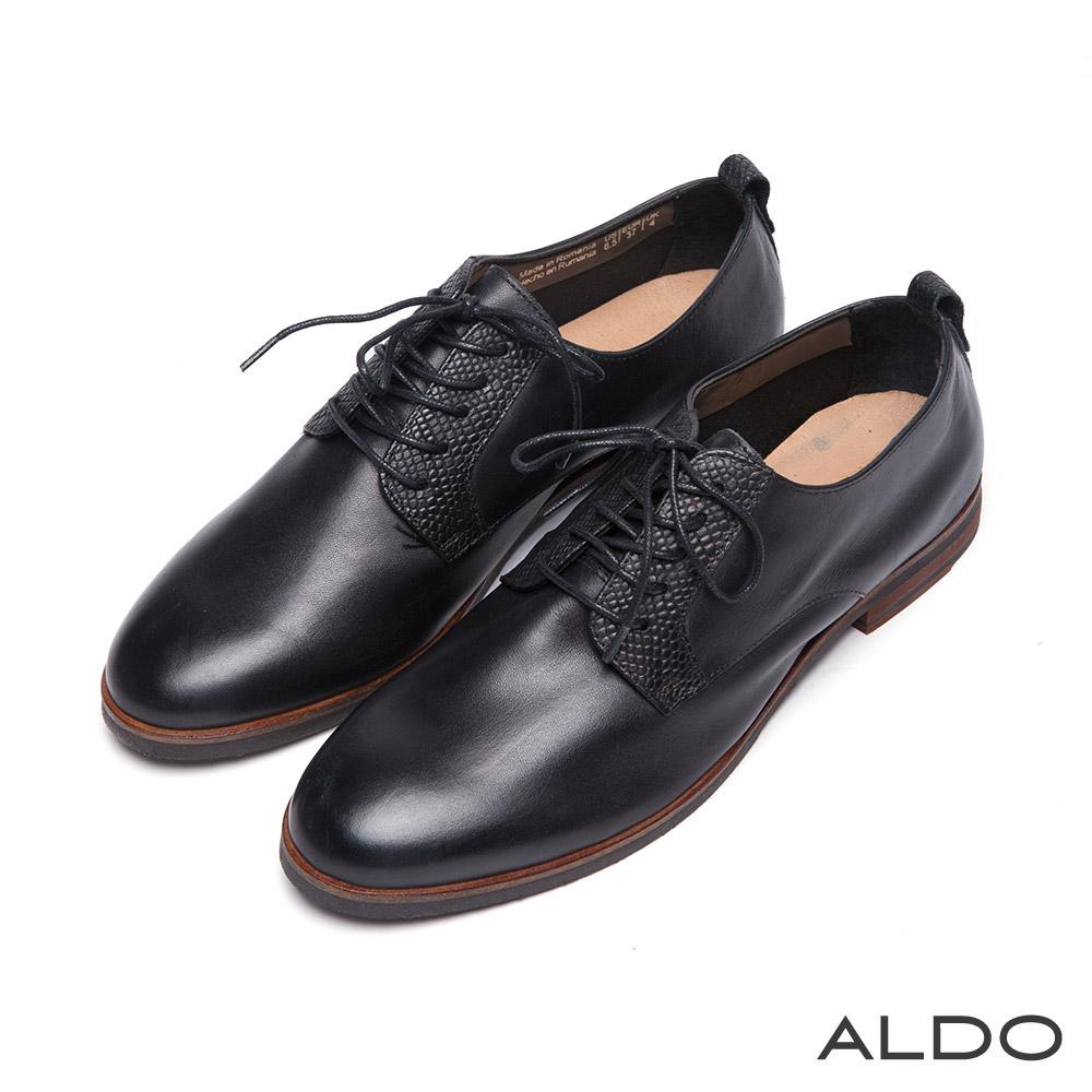 ALDO 原色真皮蛇紋鞋翼綁帶雙夾心牛津鞋~尊爵黑色